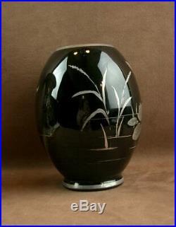 Beau Vase Art Deco Verre Noir Decor Libellule Signe Hem Michel Hermann