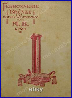 MB Lyon Et Sonover Lampe Art Déco En Fer Nickelé Et Obus En Verre Pressé 1930